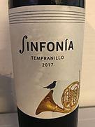 シンフォニア テンプラニーリョ(2017)