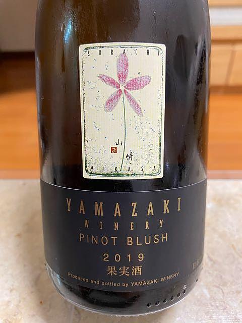 Yamazaki Winery Pinot Blush