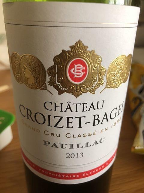 La Chartreuse de Croizet Bages(ラ・シャルトリューズ・ド・クロワゼ・バージュ)