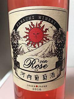 河内葡萄酒 ロゼ
