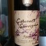 フジッコワイナリー Fujiclair Cabernet Sauvignon(2013)