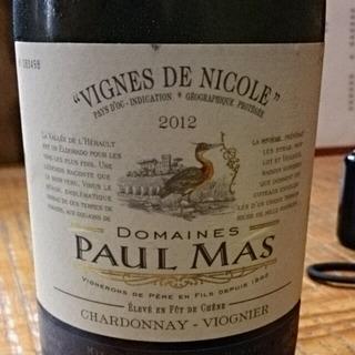Dom. Paul Mas Chardonnay Viognier