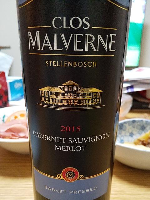 Clos Malverne Cabernet Sauvignon Merlot