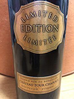 Ch. Tour Chapoux Limited Edition(シャトー・トゥール・シャポー リミテッド・エディション)