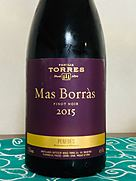 トーレス マス ボラス(2015)
