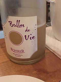 Rohrer Bulles de Vie(ロレール ビュル・ド・ヴィ)