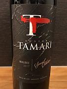 タマリ スペシャル・セレクション マルベック