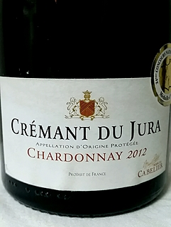 Marcel Cabelier Crémant du Jura Chardonnay(マルセル・カベリエ クレマン・ド・ジュラ シャルドネ)
