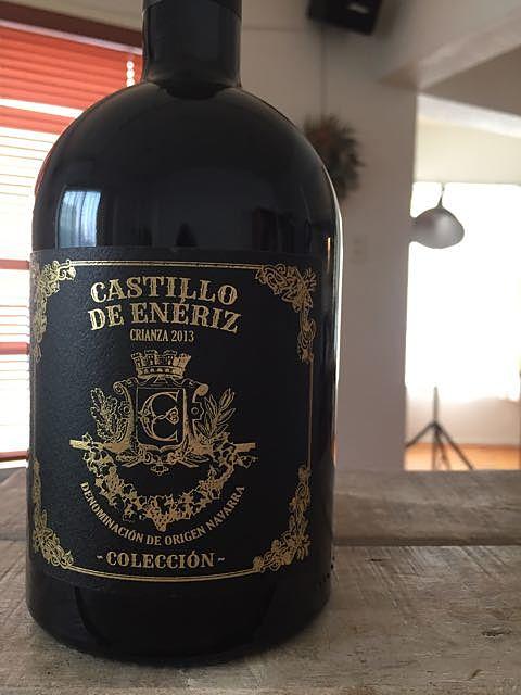 Castillo de Enériz Colección