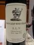 スタッグス・リープ・ワイン・セラーズ(2014)