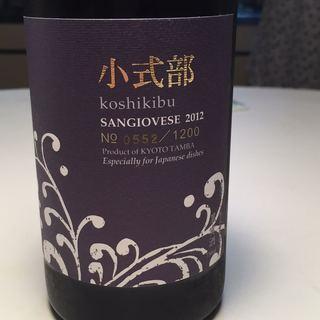 丹波ワイン 小式部 Sangiovese