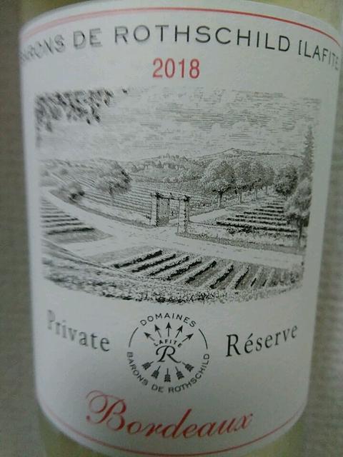 Barons de Rothschild Bordeaux Private Réserve Blanc