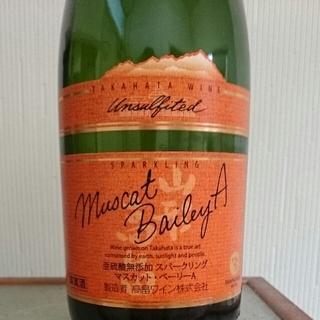 高畠ワイン 亜硫酸無添加 スパークリング マスカット・ベーリーA