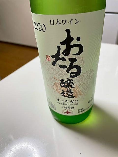 写真(ワイン) by su3_nico