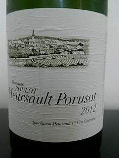 Dom. Roulot Meursault Porusot 1er Cru