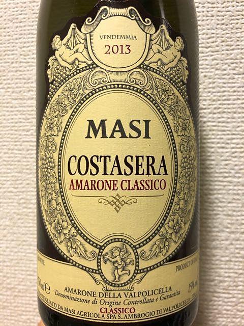 Masi Costasera Amarone Classico(マァジ コスタセラ アマローネ クラッシコ)