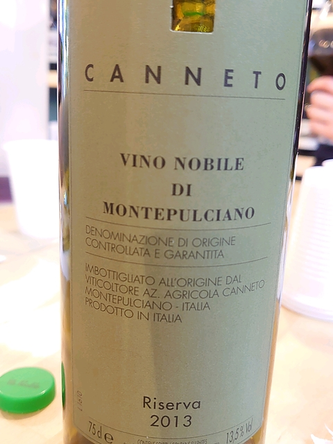 Canneto Vino Nobile di Montepulciano Riserva(カンネート ヴィーノ・ノービレ・ディ・モンテプルチアーノ リゼルヴァ)