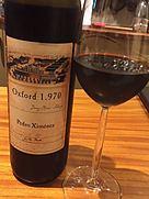 Oxford 1970 Pedro Ximenez Sherry