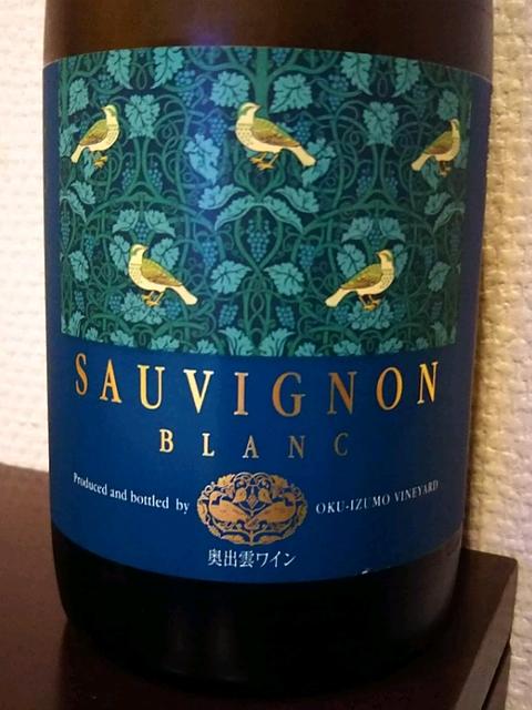 奥出雲ワイン Sauvignon Blanc(ソービニヨンブラン)
