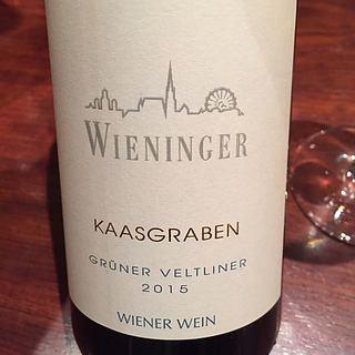 Wieninger Grüner Veltliner Kaasgraben(ヴィーニンガー グリューナー・ヴェルトリーナー カッスガルテン)