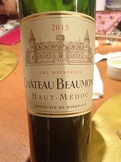 Ch. Beaumont(シャトー・ボーモン)