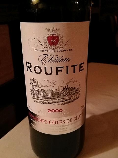 Ch. Roufite(シャトー・ルーフィット)