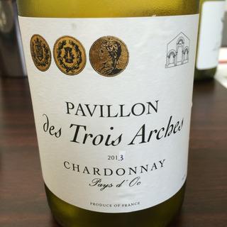 Pavillon des Trois Arches Chardonnay(パヴィヨン・デ・トロワ・アルシェ シャルドネ)