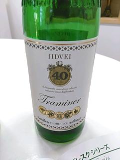 Jidvei Traminer(ジドヴェイ トラミネル)