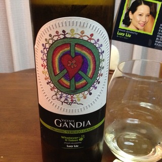 Vicente Gandia Whatever It Takes Verdejo Artwork Donated by Lucy Liu