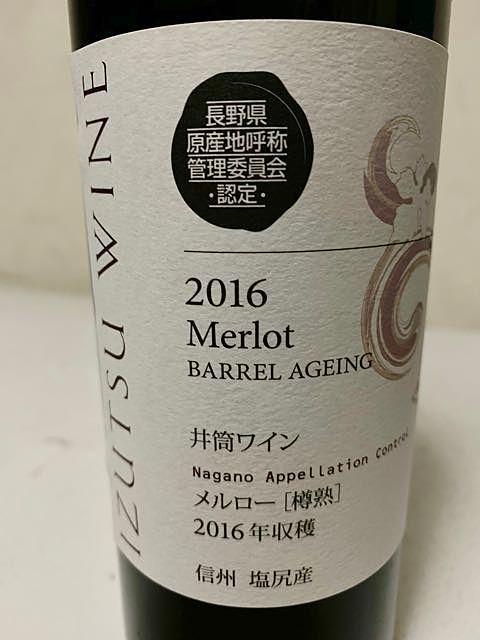 井筒ワイン NAC メルロー 樽熟
