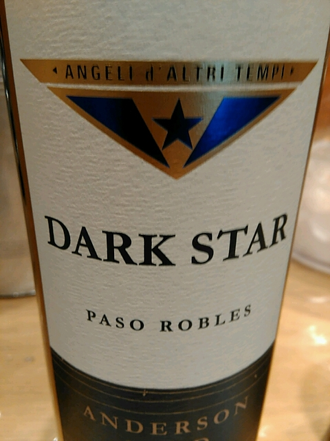 Dark Star Anderson Road(ダーク・スター アンダーソン・ロード)