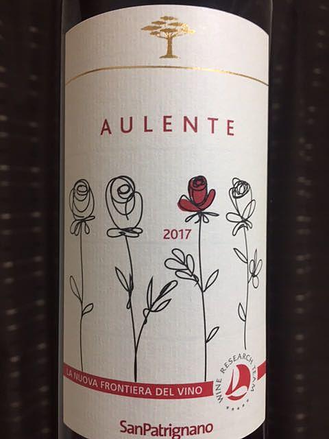 San Patrignano Aulente Rosso(サン・パトリニャーノ アウレンテ ロッソ)