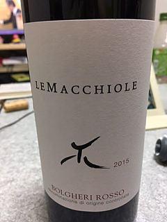 Le Macchiole Bolgheri Rosso(レ・マッキオーレ ボルゲリ・ロッソ)