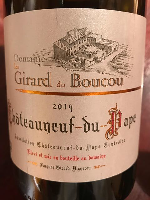 Dom. Les Girard du Boucou Châteauneuf du Pape Rouge(ドメーヌ・レ・ジラール・デュ・ボーコー シャトー ヌフ・デュ・パブ ルージュ)