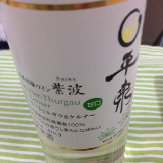 自園自醸ワイン紫波 平泉ラベル ミュラートゥルガウ & ケルナー