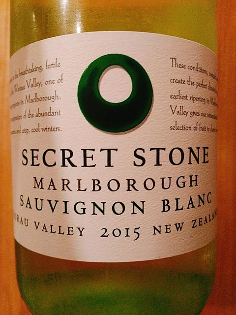 Secret Stone Sauvignon Blanc