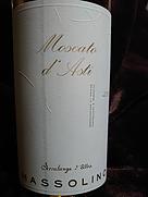 マッソリーノ モスカート・ダスティ