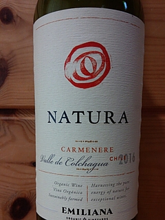 Emiliana Natura Carmenere(エミリアーナ ナチューラ カルメネーレ)