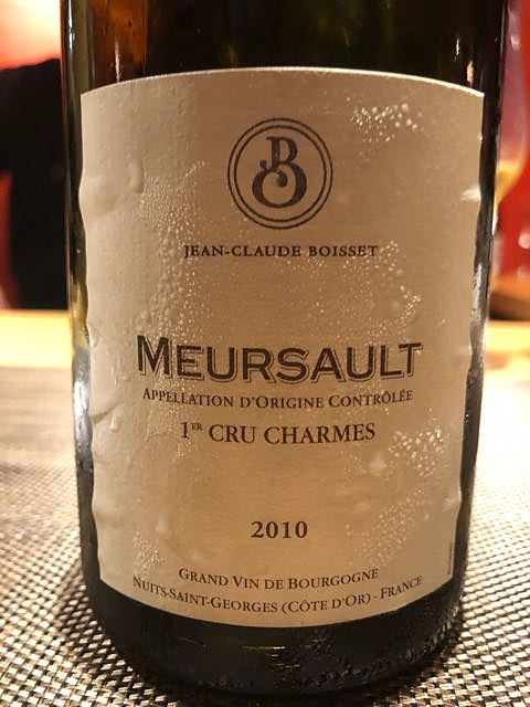 Jean Claude Boisset Meursault 1er Cru Charmes(ジャン・クロード・ボワセ ムルソープルミエ・クリュ シャルム)