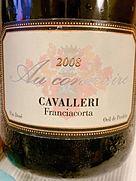 カヴァッレーリ フランチャコルタ オー・コントレール(2008)