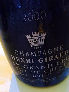 Henri Giraud Aÿ Grand Cru Fût de Chêne Brut(アンリ・ジロー アイ・グラン・クリュ フュ・ド・シェーヌ ブリュット)