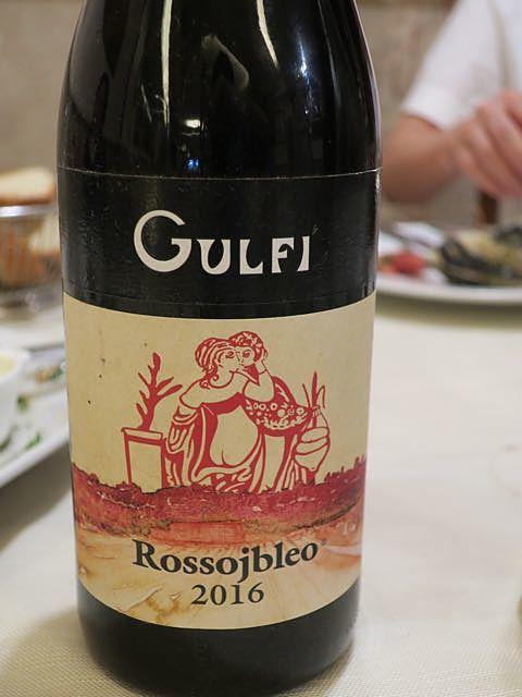 Gulfi Rossojbleo(グルフィ ロッソイブレオ)