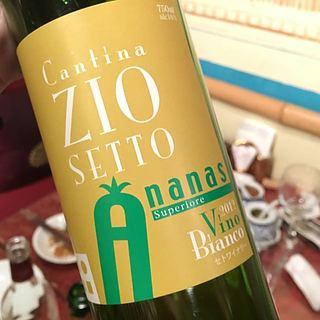 Cantina Zio Setto Vino Bianco Ananas(カンティーナ・ジーオセット ヴィーノ・ビアンコ アナナス)