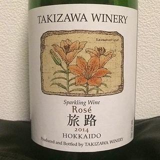 Takizawa Winery 旅路 Sparkling Rosé