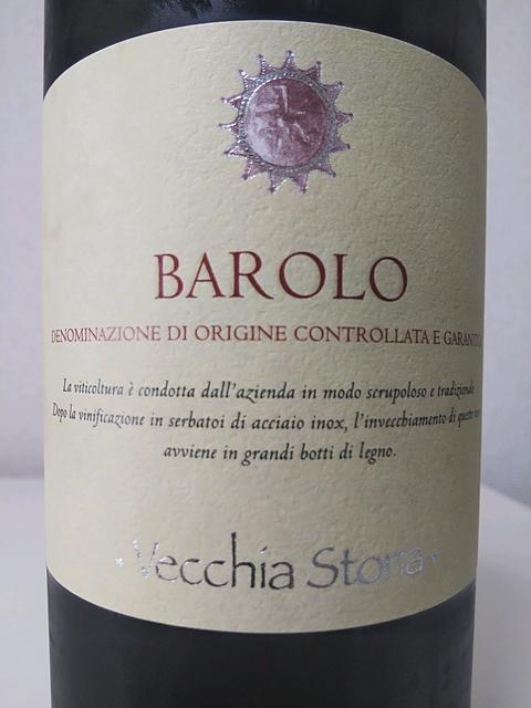 Vecchia Storia Barolo(ヴェッキア・ストーリア バローロ)