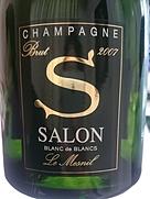 シャンパーニュ・サロン(2007)