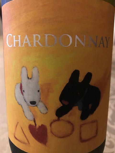 Gaspard et Lisa Chardonnay
