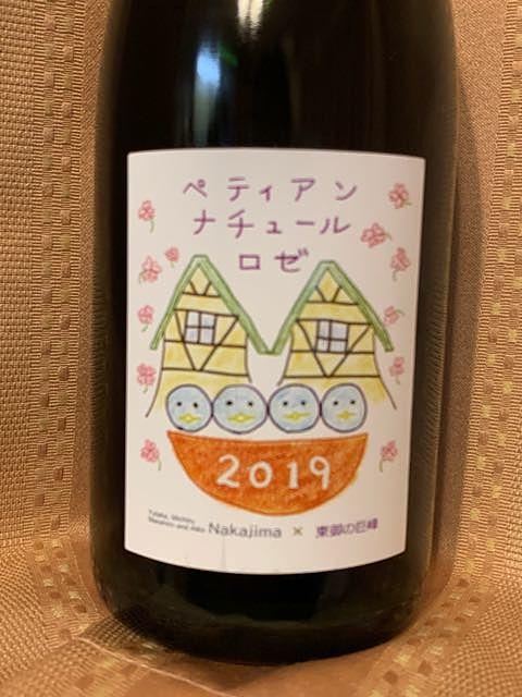 写真(ワイン) by Y's Wine Lovers