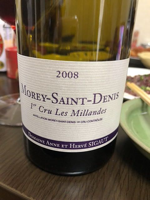 Dom. Anne et Hervé Sigaut Morey Saint Denis 1er Cru Les Millandes(ドメーヌ・アンヌ・エ・エルヴェ・シゴー モレ・サン・ドニ プルミエ・クリュ レ・ミランド)