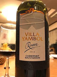 Villa Yambol Cabernet Sauvignon Reserve